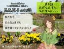 高森藍子の物語 第5話