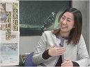 【防災・危機管理塾 #18】東日本大震災の教訓から学ぶ~これからの危機に備えて[桜...