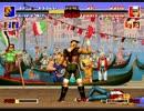 【コンボ】THE KING OF FIGHTERS'94【バグ】MAD
