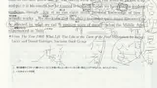 2001年度東大入試英語解説