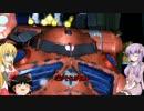 [ガンダムブレイカー3]ゆかりさんがガンプラ作る話2[VOICEROID+ゆっくり実況] thumbnail