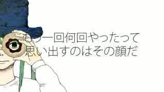 ドーナツホール/ふゆこと