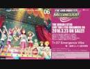 【新曲】エレナ×美希の「あっ…♡」中毒になる動画【Emergence Vibe】