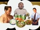 サラダを食べよう.mp4