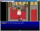 RPGツクール2003 レジェンドオブクロノス part38(エンディング)