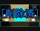 秘封が暴くSCP pt.02【水回】...Re