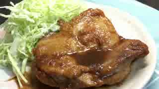 ニンニク風味!照り焼きチキンステーキ【簡単ボッチめし】
