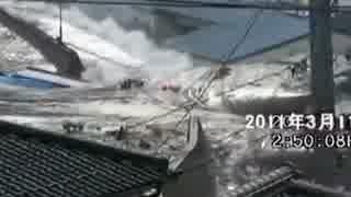 【東日本大震災】岩手県釜石市 唐丹町小白