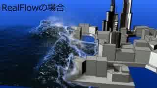 津波シミュレーションしてみた【物理演算】