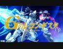【EXVSMBON】GのレコンギスタCPU戦OP(Gセルフ/マックナイフ)