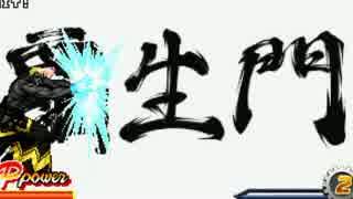 【MUGEN】銀侍前後 凶上位ランセレバトル