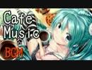 カフェで流れているような落ち着くJazz&Bluesメドレー【高音質】