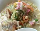 【これ食べたい】 長崎ちゃんぽん・長崎皿うどん / Noodles in Nagasaki