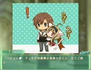 ウィズアニバーサリィーFD プレイ動画2