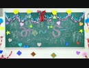 【ラブライブ!】これからのsomeday踊ってみた【みゃ~'s】 thumbnail