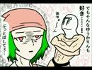 【東方】俺にもさっぱりな東方少女 醤油編3【手書き】