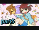 【ポケモンORAS】5歳児が毒統一で、レート社会を侵食するのじゃ!part5