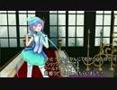 蒼姫ラピス ワールドイズマイン 歌って踊った!カバー