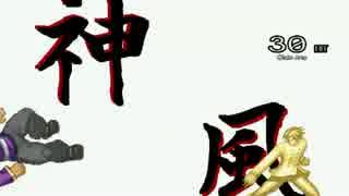 【MUGEN】筐体クラッシャーズ集合!台パン