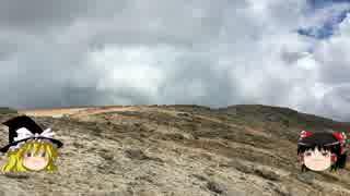 【ゆっくり】チキンの旅日誌 北海道グルメ旅行⑯旭岳~裾合平コース中編
