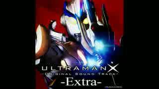ウルトラマンX Unite~君とつながるために~