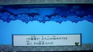 【大神】西安京貴族街の未使用台詞