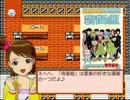 【春香ゲーム日和】居候 春香さん 156