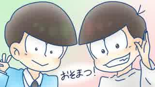 【手描き】速度松で職員室【おそ松さん】