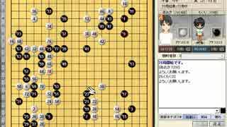 【囲碁】囲碁実況してみた#23【実況】