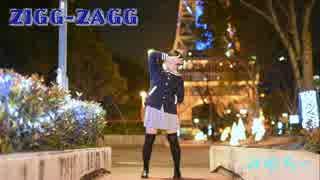 【みゆちー】ZIGG-ZAGG踊ってみた【冬】