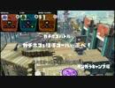 【S+99】生存戦略ガチマスピナーその73【バレデコ】