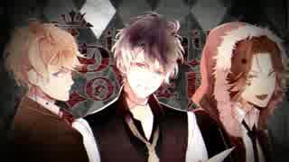 【DIABOLIKLOVERS】三人で虎視眈々を歌ってみた。