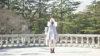 □「 ハイドアンド・シーク 」 を歌って踊ってみた。 【粉しゅん。】 thumbnail