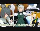 【ゆっくりクトゥルフ】魔女と魔女 第3話