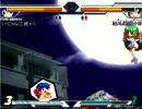 [16/03/05]EFZオンライン段位戦 初・二段戦 part5