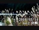 ショートサーキット出張版読み上げ動画1253nico