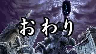 【MUGEN】金ラオウ前後狂中位級ランセレバ