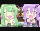 【Portal Knights】ポータルクラフトビル