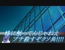 【刀剣CoC】抜け目ボコボコ!主と男士のTRPG「痘痕も靨」Ⅷ