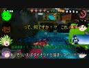 【ゆくブロ実況】伝説のスーパーサイヤ人がスプラトゥーンをプレイ 2