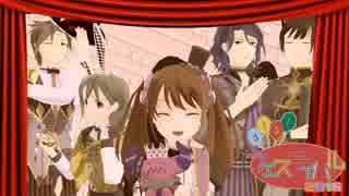 【315!FES】 Alice in Musicland 【sideMM