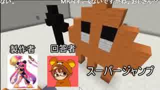 【Minecraft】イカ実況者達による建築伝言