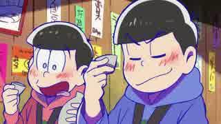 兄松の居酒屋【3分耐久】