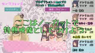 【ビギドル】激闘!宇宙ペンギン~狂乱の宴編~Part10【さんけた】 thumbnail