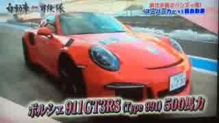 プロが乗る軽自動車 vs 初心者が乗るスーパーカー