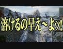 【WoT】 方向音痴のワールドオブタンクス Part27 【ゆっくり実況】