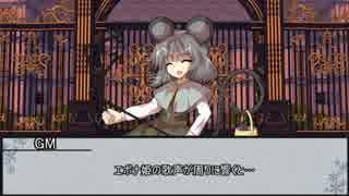 【ウタカゼ】囚われの歌姫 最終話【実卓