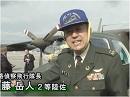 【防人の道NEXT】さよなら LR-1 セレモニー[桜H28/3/16]