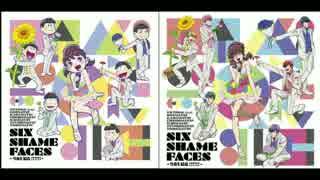 「SIX SHAME FACES ~今夜も最高!!!!!!~」