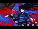 【高音質】CR地獄少女弐 BGM「紅い花闇に